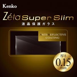 Protection LCD rigide Zeta 0.15mm Sony a7SII / a7RII / a7II